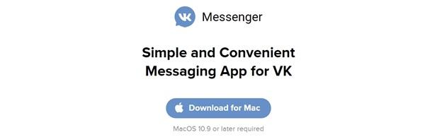 Скачивание VK messenger для Mac OS